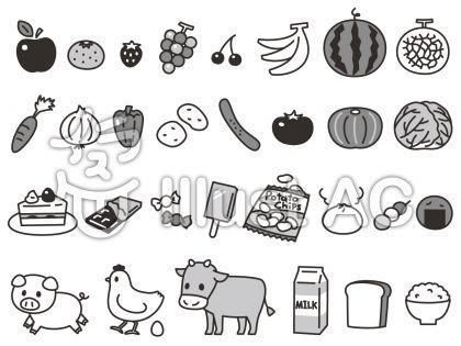 食べ物 セット 01 白黒