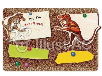 ティラノサウルスのメモ帳