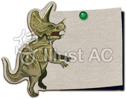 恐竜のメモ帳トリケラトプス