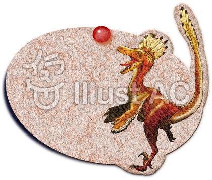 恐竜のメモ帳ラプトル