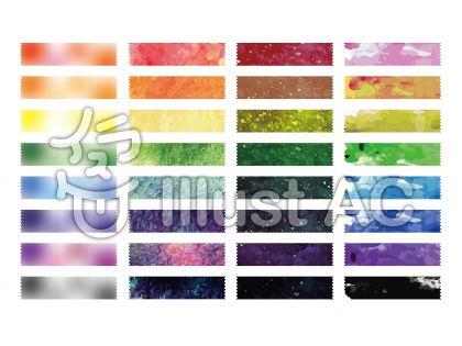 虹色のマスキングテープ