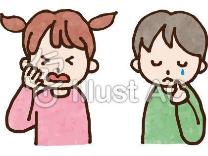 泣いてる女の子と男の子