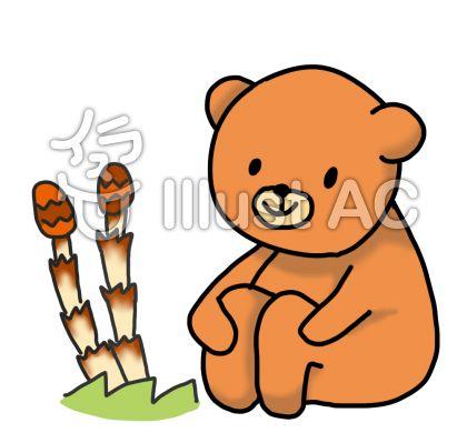 つくしと熊太郎