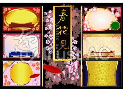 カードデザイン:お花見