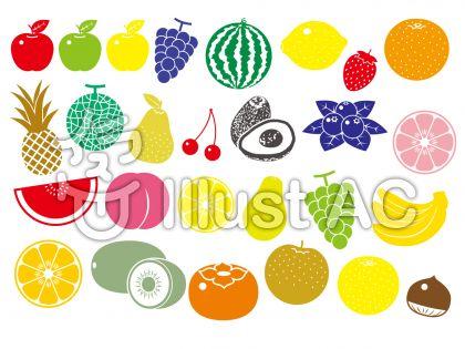 果物アイコン