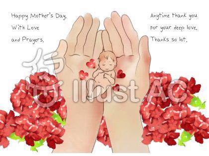 手のひらの赤ちゃん