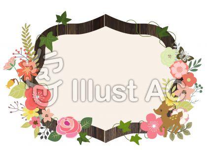 花飾りフレーム12