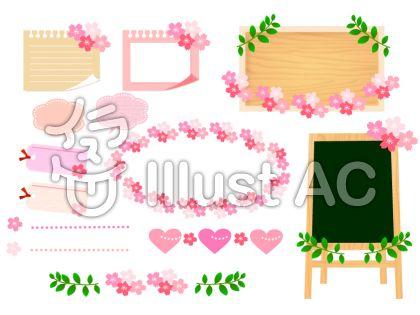 春 桜のボード、メモ、看板など