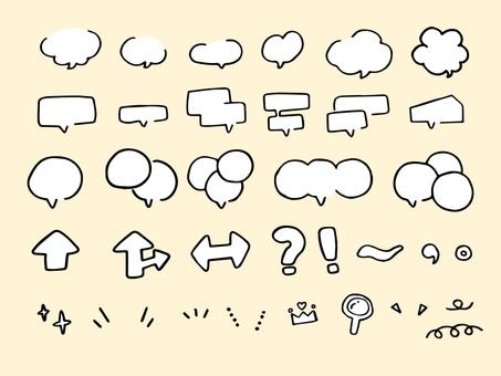 手绘框架符号