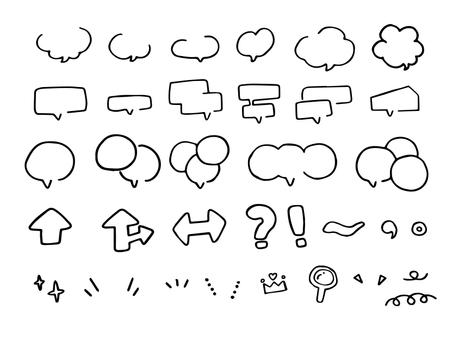 手绘框架符号纯线条