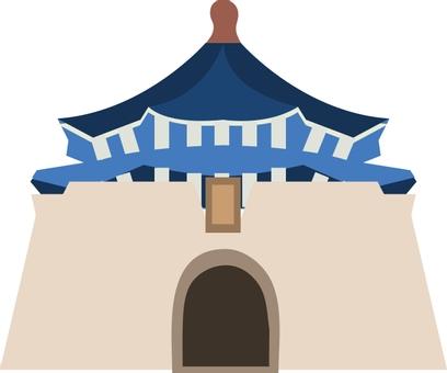 Taiwan Chiang Kai-shek Memorial Hall