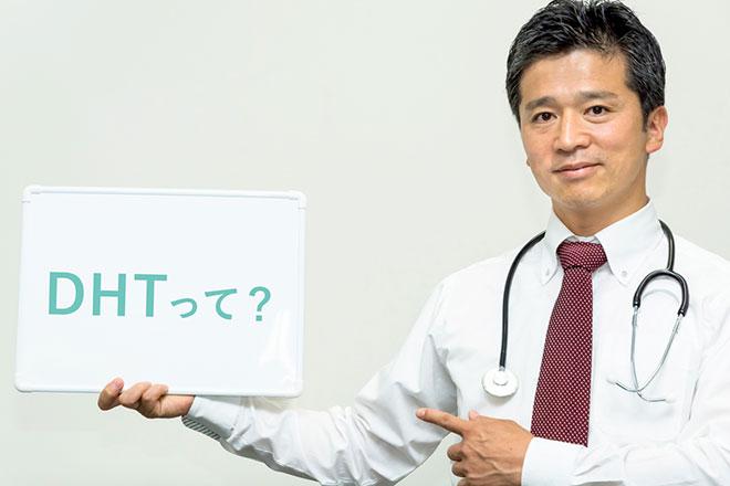 【薬剤師監修】薄毛の原因となる「ジヒドロテストステロン(DHT)」って何? アイキャッチ画像