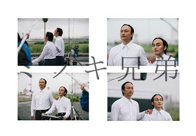 【CM放映中】突如現れた謎の2人『ミノキ兄弟』《動画あり》 アイキャッチ画像