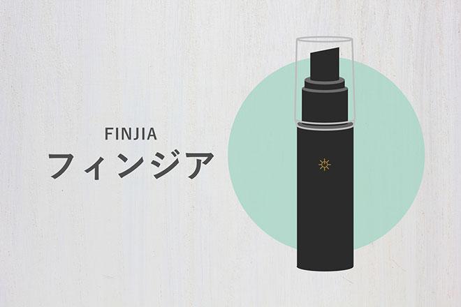 育毛剤「フィンジア」の効果・成分・購入方法や使い方を解説 アイキャッチ画像