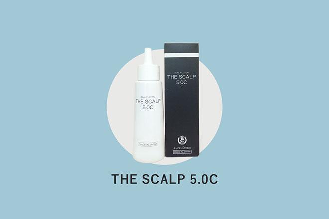 育毛剤「THE SCALP 5.0C」の効果・成分・購入方法や使い方を解説 アイキャッチ画像