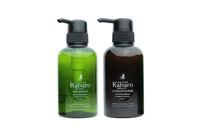 「Raburo(ラブロ)オーガニックシャンプー&トリートメント」の効果・成分・購入方法や使い方を解説 アイキャッチ画像