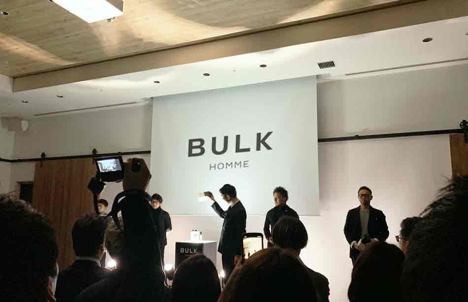 メンズスキンケアブランド「BULK HOMME(バルクオム)」がヘアケアライン3製品の発売記念パーティーを開催! アイキャッチ画像