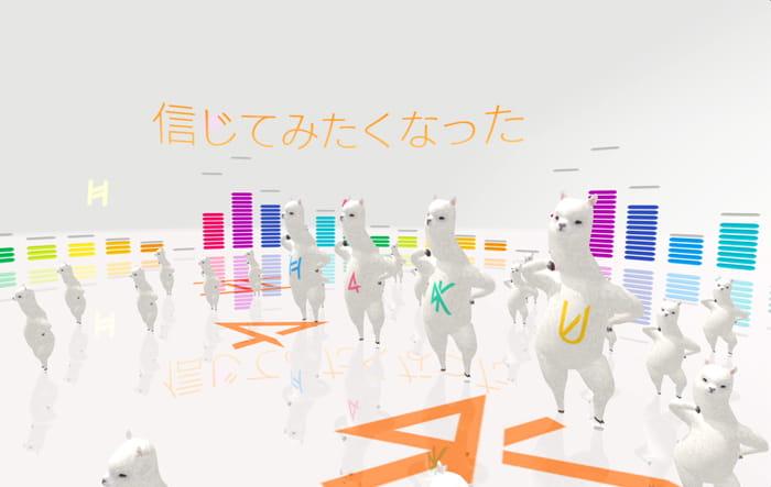 CG_haku_02_0512
