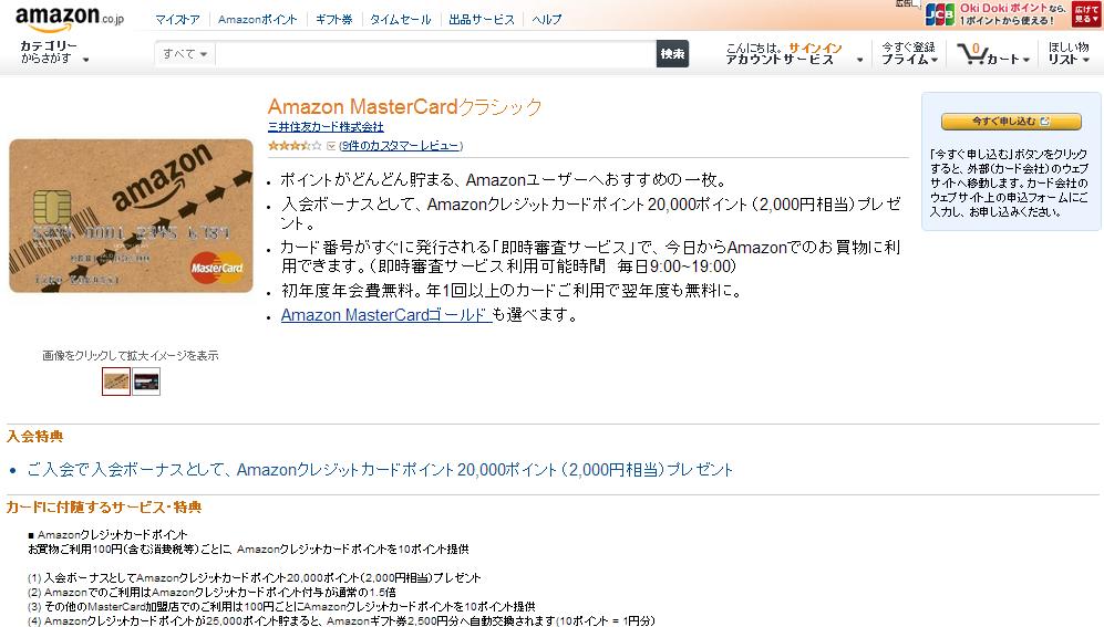 Amazon00