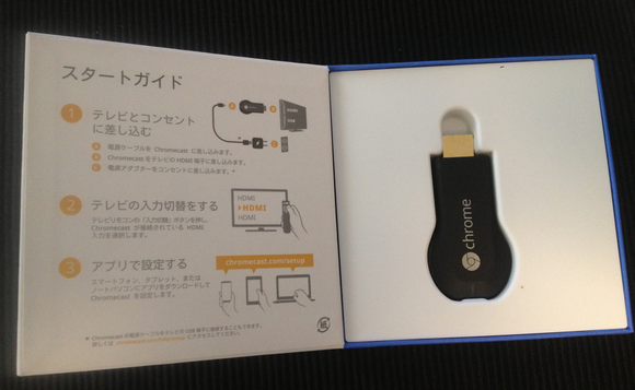 Chromecast_Product03