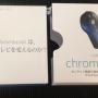 eyecatch_Chromecast