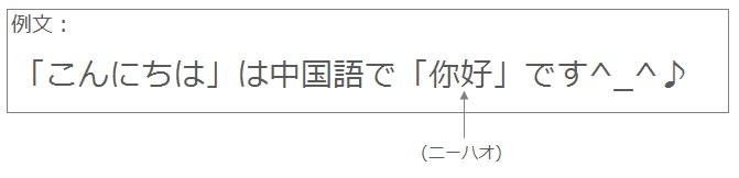 iwatani_glass_20150305_1