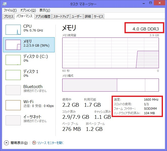 x240s_before