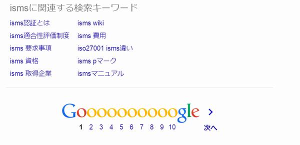 P-mark_004