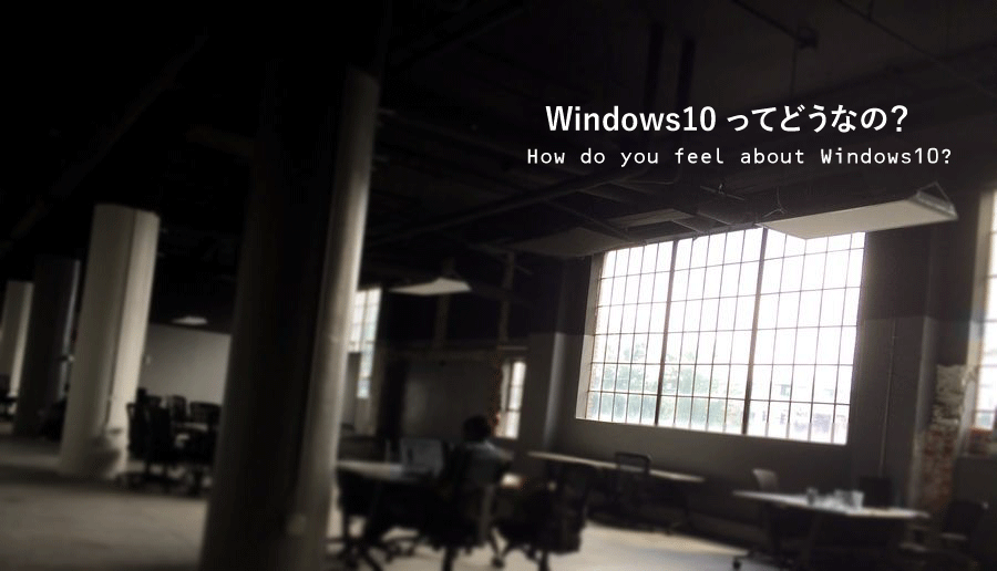 title_windows10