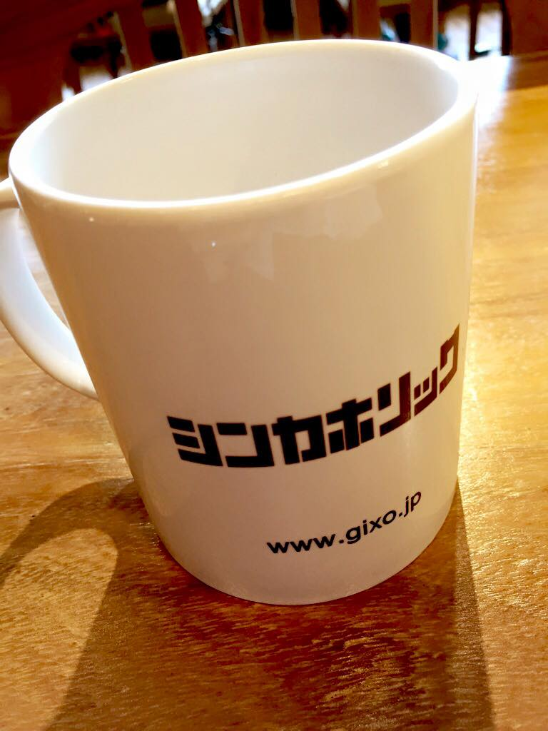 thinkaholic_cup_02