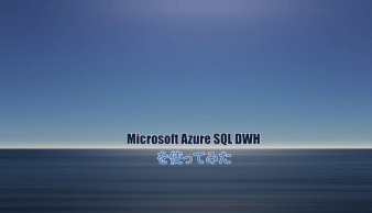 title_Azure_DWH