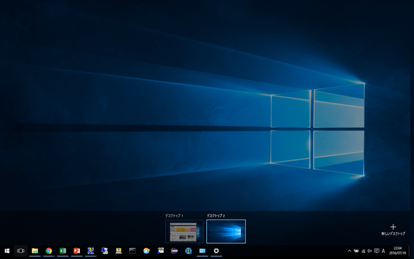 windows10up3