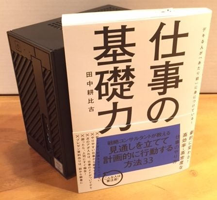 gixo_box1