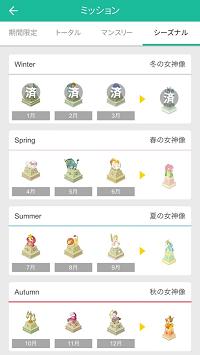 kikoeigo_201703_image02
