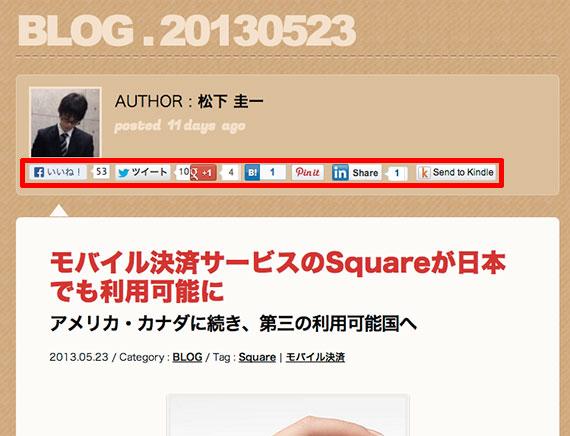 business_blog_button