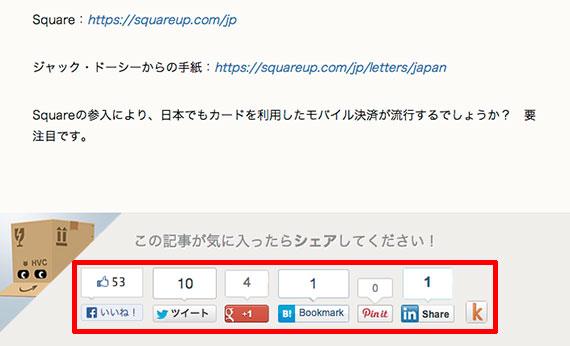 business_blog_button2