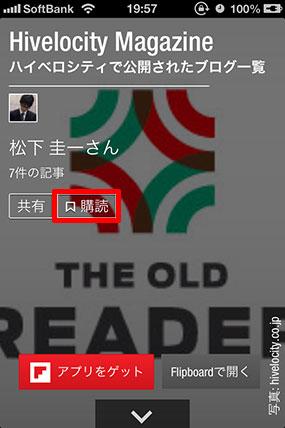flipboard_magazine_web
