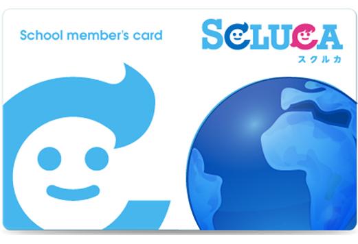 SCLUCA3_icatch