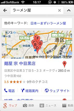 google-local-business-owner