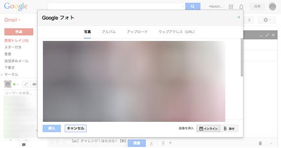 google-plus-pic
