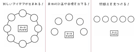 3033232-inline-i-3-1_00
