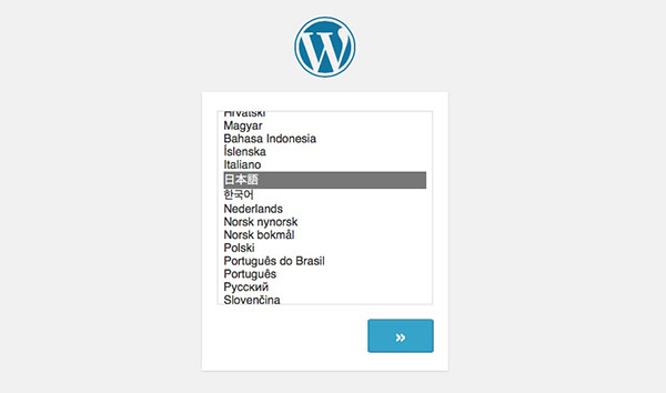 The WordPress Language Installation screen