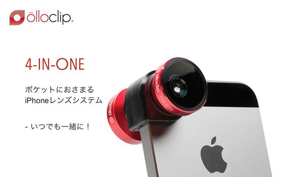スクリーンショット-2014-08-14-14.57.25