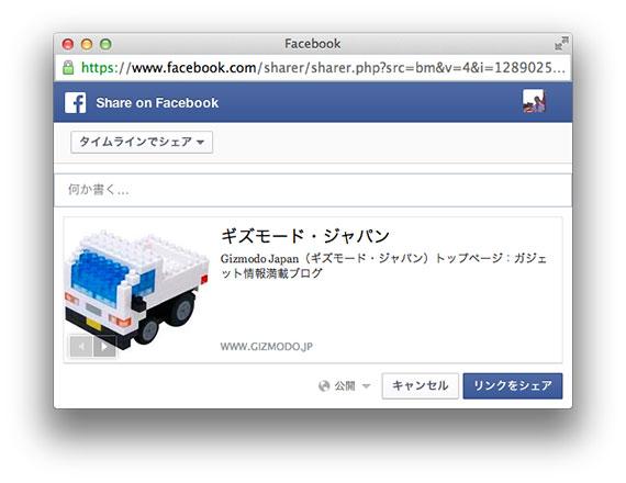 facebook-feedly