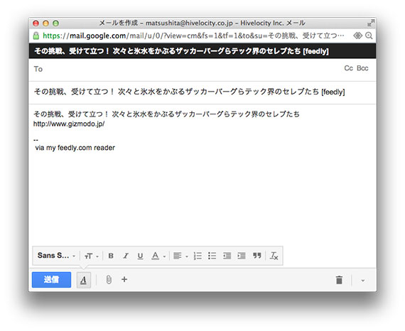 feedly-mail