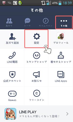 line100