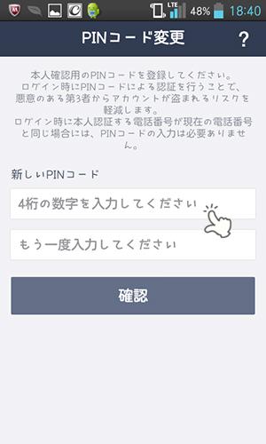 line1003