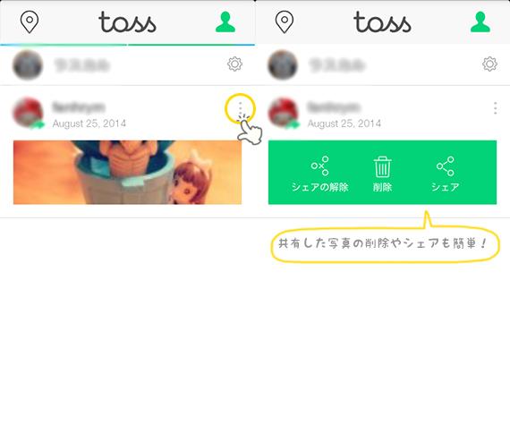 toss07