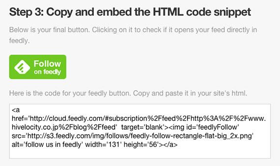 feedly-button-copy-code