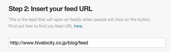 feedly-button-insert-url